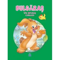 BULGARAS. UN IEPURAS CURAJOS